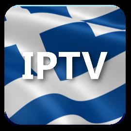 GitHub - free-greek-iptv/greek-iptv: Λίστα με κανάλια της