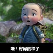 @David-Nangong