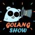 @GolangShow