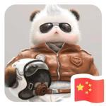 @jinchunguang
