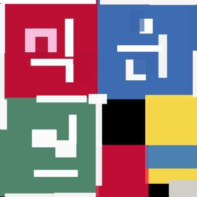 ML-News] GitHub - seungwonpark/RandWireNN: Implementation of
