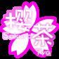 @SakuraTya