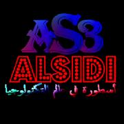 @Alsidi-Group