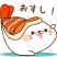 @osushi-desushi