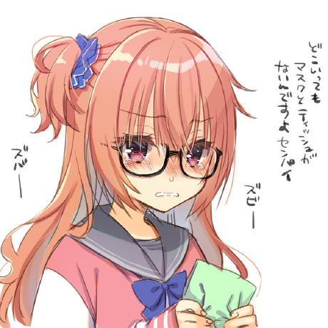 Uploaded avatar of fudanchii