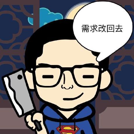 shengxinjing - 小菜鸟