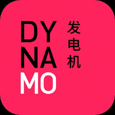 GitHub - dynamomobile/ball-demo: Small Quaternion demo in