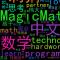 @magicmathmandarin