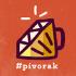 @pivorakmeetup