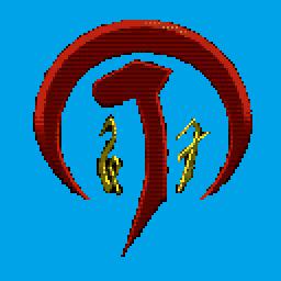 GitHub - TheManii/FFXIV-Explorer: Fork of https://bitbucket