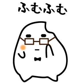 shintaro123