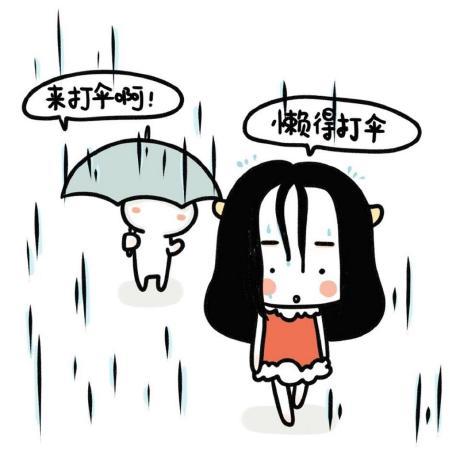 wsydxiangwang