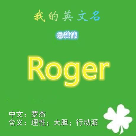 Roger-WIN