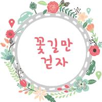 @FloweryRoads