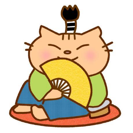 nariakiraHara