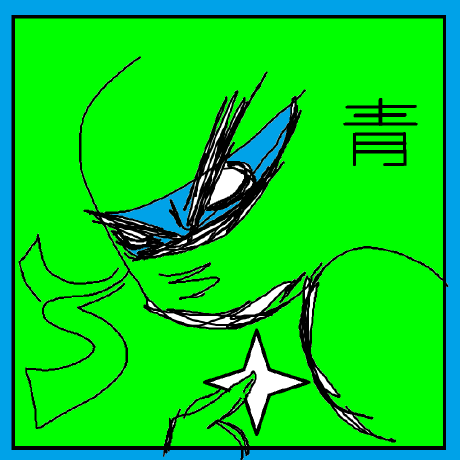 ao-ninja
