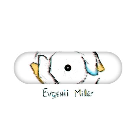 whiteGloom