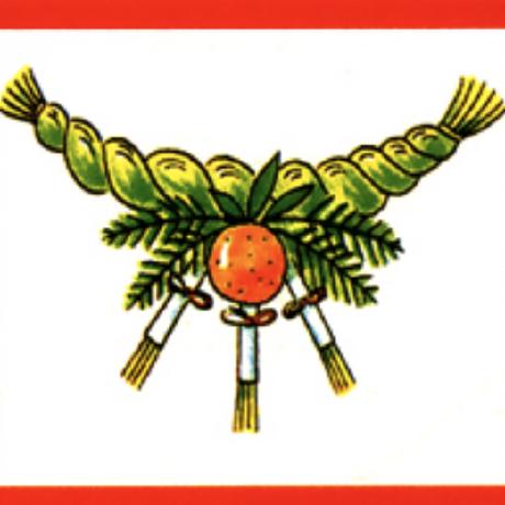 radigo