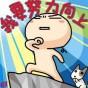 @bestlong
