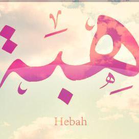 Heba Al.Qadi