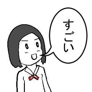 nandemotoken's avatar