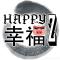 @HappyZ