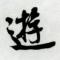 @cheng-li