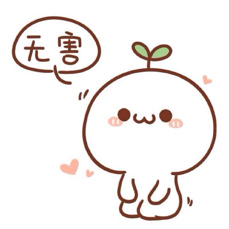 `Xuanwo <https://xuanwo.io/>`_