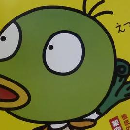 fukuda316