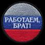 @leo-yuriev