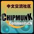 @ChipmunkCommunityCN