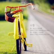 @chenyucheng