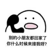 @caiqiqi
