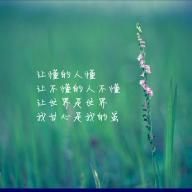 @cainiaoxiaosheng