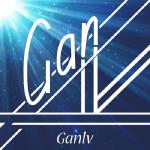 @ganlvtech